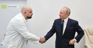 Путин спря да се ръкува