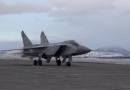 """МиГ-31 прехвана """"противник"""" над Охотско море по време на учение"""