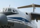 """Първият Ил-76 с руски помощи кацна на военното летище """"Батайница"""" в Сърбия"""