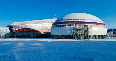 Защо Русия смята Арктика за своя?