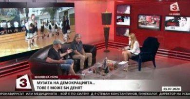 """Сашо Петров и Косьо Марков: С """"Беновска пита"""" създадохме """"Денят"""" и """"На прага"""" – песни, които обединяват"""