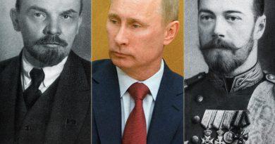 Откъде произлизат имената Путин, Романов и Ленин?