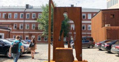 В Москва издигнаха паметник на куриерите