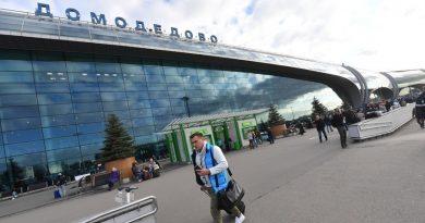 В Русия отменят двуседмичната карантина за пристигащи от чужбина