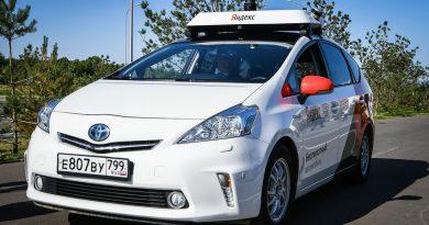 По улиците на САЩ се появиха руски безпилотни автомобили