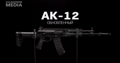 Показаха обновения автомат АК-12