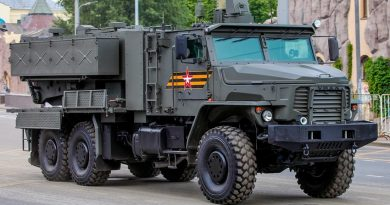 Каква ще бъде новата огнеметна система на руската армия?