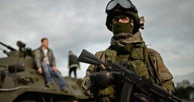 В Русия разработиха бронежилетка без аналог