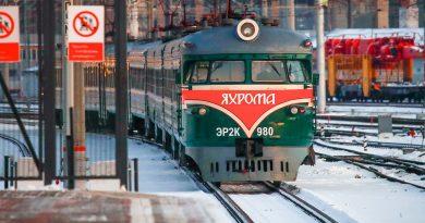 Върнете се в СССР с този нов ретро влак