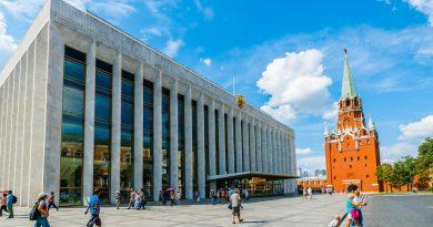 Държавният Кремълски дворец: Амбициозен проект в сърцето на Русия
