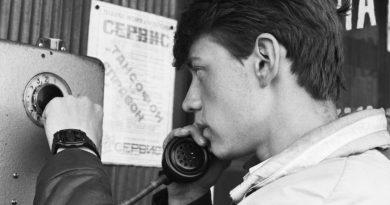 Как съветските хора случайно откриват Clubhouse през 1980-те