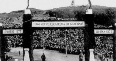 Опълченците на Шипка проправят пътя към свободата на България