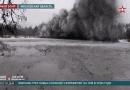 Сапьори взривиха 200 кг експлозиви на река край Москва