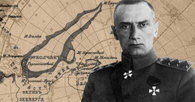 Защо остров в страната на Съветите носи името на най-злия ѝ враг?