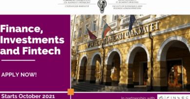 """За втора поредна година започва Финтех магистратура в Стопанския факултет на СУ """"Св. Климент Охридски"""
