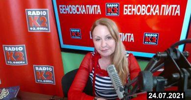 Беновска: Защо едно Агънце и едно Коте бяха зад гърбовете на Кирил Петков и Асен Василев, когато заявиха, че подкрепят президента Радев?!