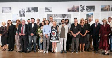 НАТФИЗ и наградите за ярки постижения в областта на културата