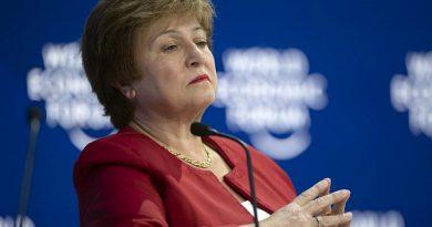 Изказване на управляващия директор на МВФ Кристалиан Георгиева – Революцията на дигиталните пари