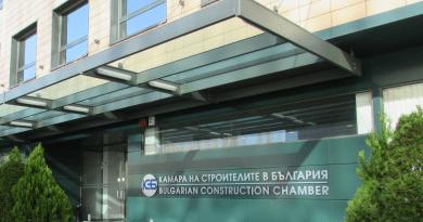 """КСБ отличи най-добрите компании в сектор """"Строителство"""""""